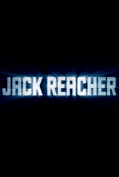 Jack Reacher Teaser Poster